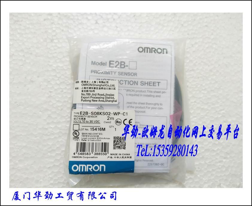 Fst  NEW Omron  E2B-S08KS02-WP-C2