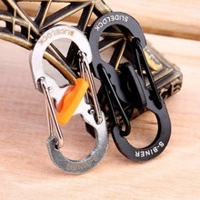 2016 New 8 Shape Plastic Steel Carabiner Key Chain Hook Clip Outdoor Camping Hiking Snap free shipping