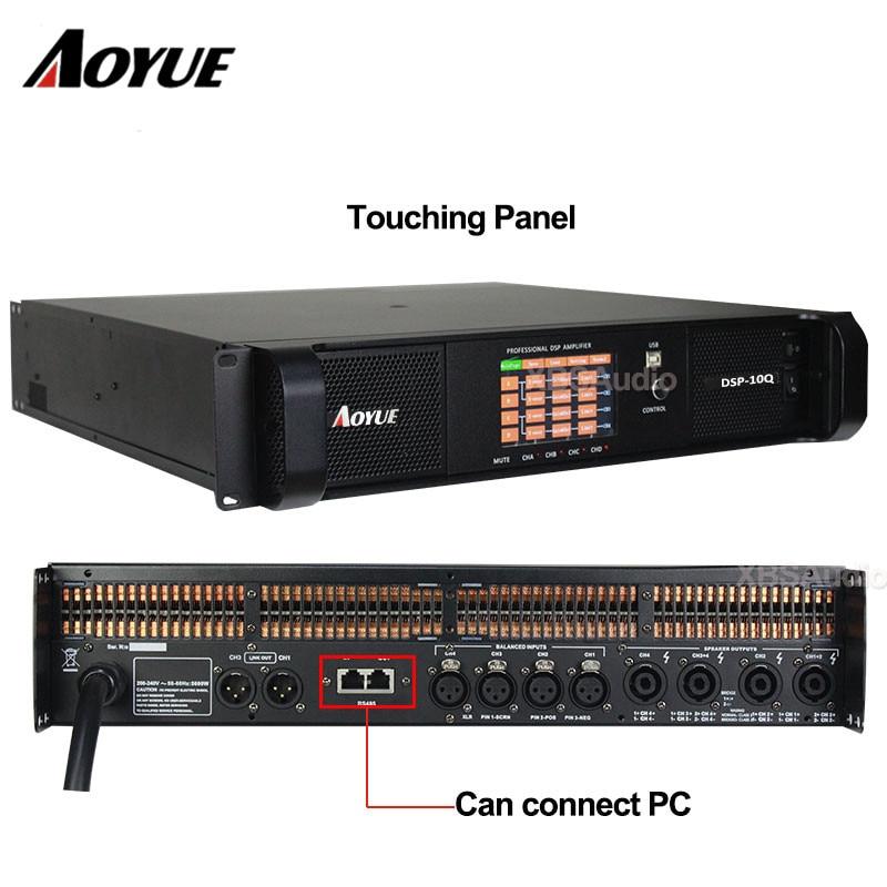 wholesale source factory professional power amplifier DSP-10Q dsp professional wet