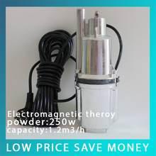 220 В литого алюминия электромагнитная водяной насос бытовая автомойка насос высокого давления глубокий колодец насос