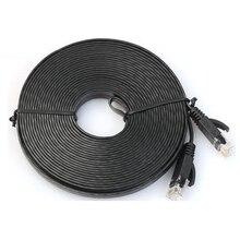 Network Cable RJ45 LAN Patch Lead Flat Cat6 Ethernet Modem Router Black, 10M(China (Mainland))