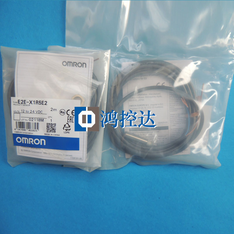 New genuine OMRON Proximity switch E2E-X1R5E2 2M Proximity sensorNew genuine OMRON Proximity switch E2E-X1R5E2 2M Proximity sensor