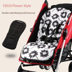 Image 2 - กันน้ำรถเข็นเด็กทารก cushion Double side seat liner Universal soft pad สำหรับ four seasons นุ่มที่นอนรถเข็นเด็กอุปกรณ์เสริม
