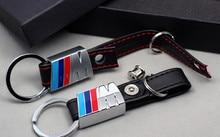 BMW M3 Leather Keychain