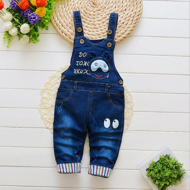 infant trousers