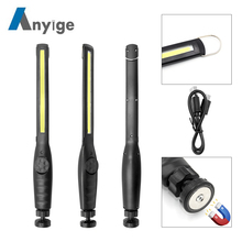 ANYIGE 800 Lumens Stepless Dimming COB LED Portable Work Lights USB Rechargeable Slim and Folding Lantern with Magnet Night Lamp