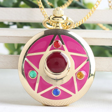 Golden anime Janpanese Cosplay Necklace Sailor moon pocket watch steampunk watch with chain pendant relogio masculino TPM006