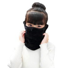 Multicolor Children Anti Cold Mask Warm Winter Ski Bike Bicycle Cycling Sports Half Face Neck Mask Dustproof #3N27