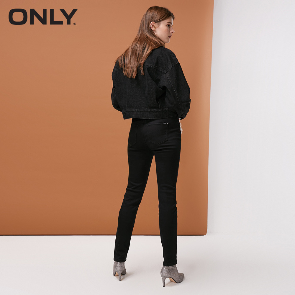 ONLY Women's High-rise Brushed Slim Fit JeansThermal & comfortable Leopard print|118432501
