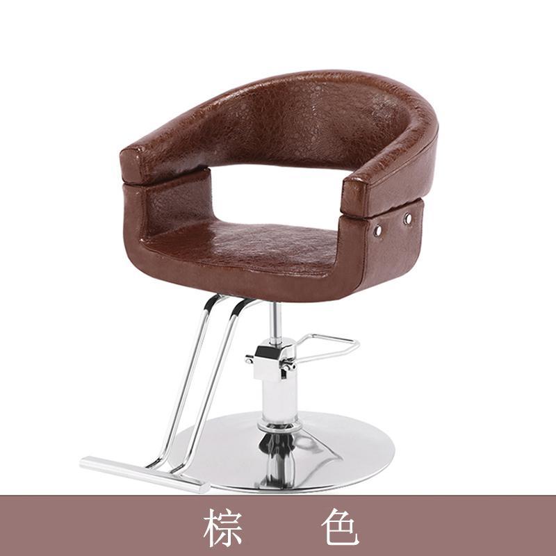Новое парикмахерское кресло, вращающееся парикмахерское кресло, подъемное кресло с ручкой, парикмахерский салон, специальное парикмахерское кресло - Цвет: Style 16