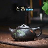 220ml Yixing Zisha Tea Pot Famous Hand made Stone Scoop Teapot Black Tea Puer Tea Kung Fu Tea Set Gift Set Free Shipping