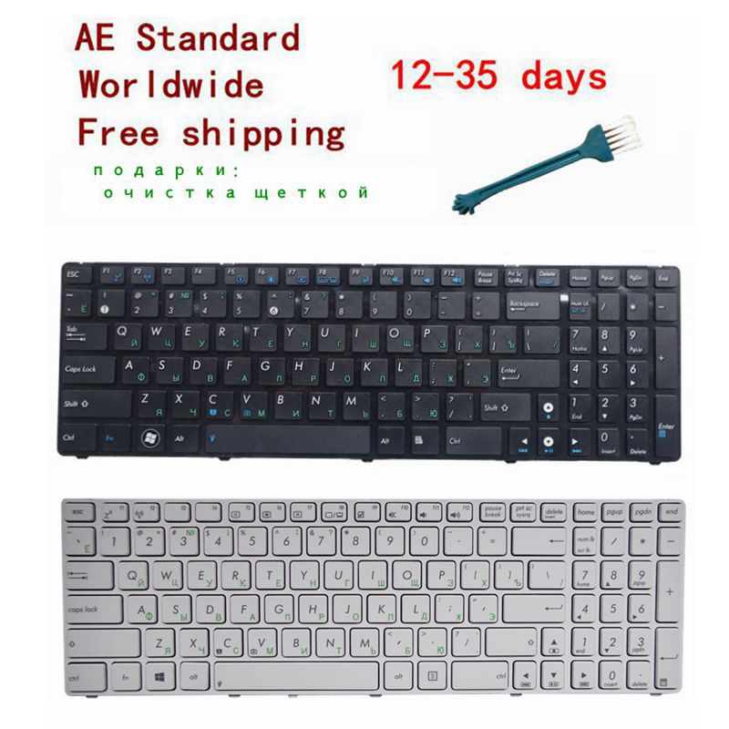 все цены на Russian Laptop Keyboard for Asus K52 k53s X61 N61 G60 G51 MP-09Q33SU-528 V111462AS1 0KN0-E02 RU02 04GNV32KRU00-2 V111462AS1 RU онлайн