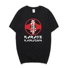 купить Summer Fashion Cool Kyokushin Karate T Shirt Men O-neck Cotton Short Sleeve Funny Kyokushin T-shirt Tees OS-049 по цене 496.85 рублей
