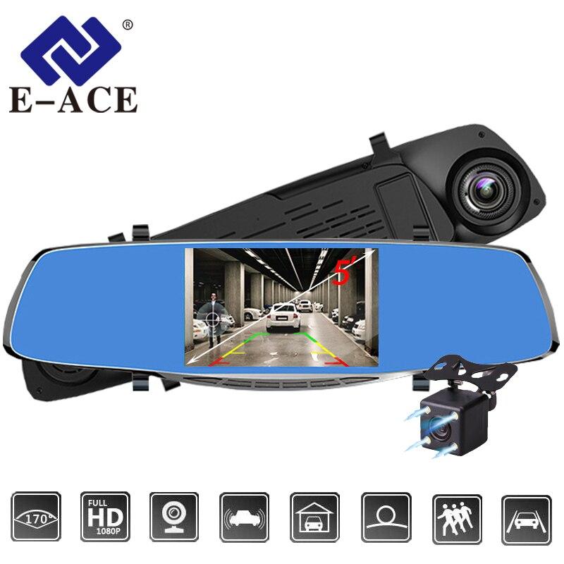 E-ACE Car DVR 5 Inch Camera Full HD 1080P Dual Lens Rearview Mirror Camcorder Auto Video Registrator Dvr Recorder Dash Cam best dual lens car dvr mirror 4 3 inch full hd 1080p car blue rearview mirror camera dvr digital video recorder auto dash camara