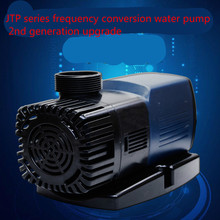 JTP-10000 Aquarium Frequency Conversion Pump Energy Saving Silent Submersible Pump Fish Tank Water Pump 80W Aquarium Accessories все цены