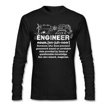 Инженерный Юмор определение Футболка Пользовательские с длинным рукавом футболки для мужчин Топ Funko Pop o-образным вырезом хлопок мужская футболка