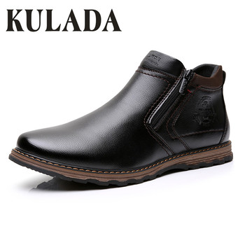 KULADA New Fashion Shoes Men's Ankle Boots Leather Comfortable Spring&Autumn Warm Waterproof Fashion Men Casual Lace-up Shoes dekabr new fashion mens leather shoes waterproof men boots comfortable genuine leather boots quality autumn ankle boots for men
