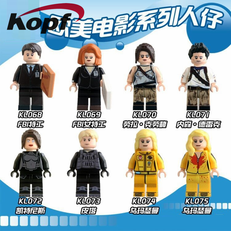 цены Super Heroes Kill Bill Vol.1 Uma Thurman The Bride Nathan Drake FBI Agent Lara Croft Kettenis Building Blocks Kids Toys KL9011