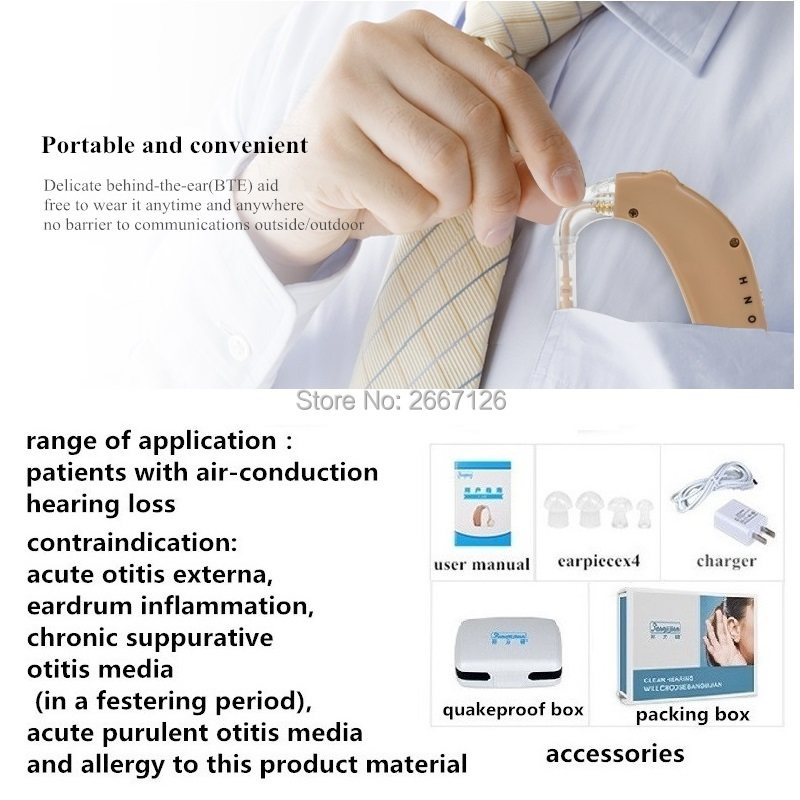 Hearing Aids Rechargeable Banglijian C-108  wireless hearing aid BTE for elder deaf  portable, free shipping,wholesale price low hearing aids price for the most
