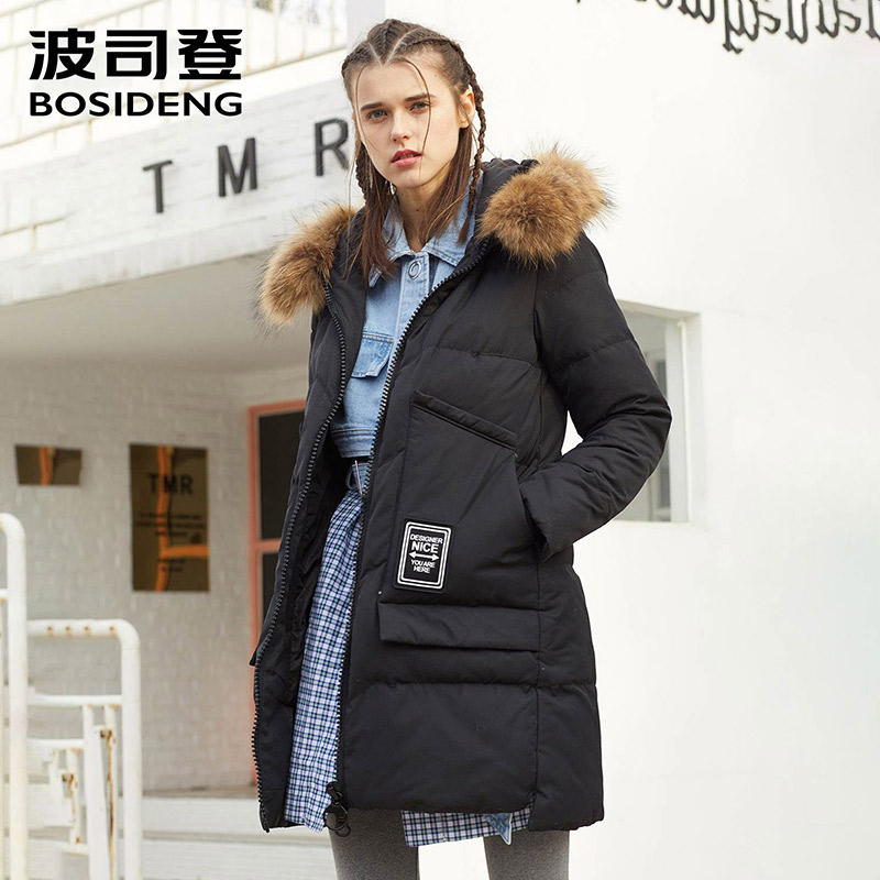 BOSIDENG women s casual thicken warm fashion down jacket female long large real fur collar down