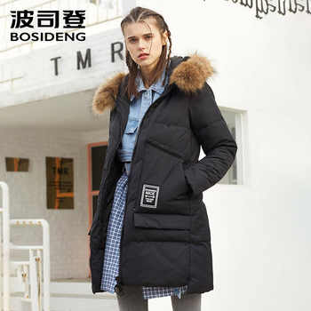 BOSIDENG women's casual thicken warm fashion down jacket female long large real fur collar down parka B70141110 - DISCOUNT ITEM  47% OFF All Category