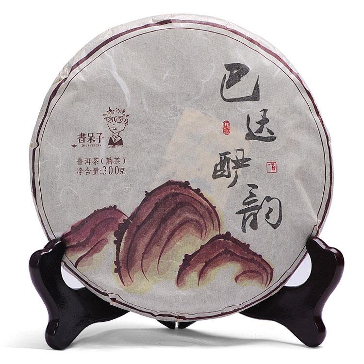 The Bookworm In 2013 Yunnan Tea Yan Yun Pu'er Bada 300 Grams Of Special S193