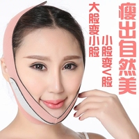Sleep Thin Face With V Face Artifact Bandage Bunch Of Face Mask Tyra Face Firming Facial