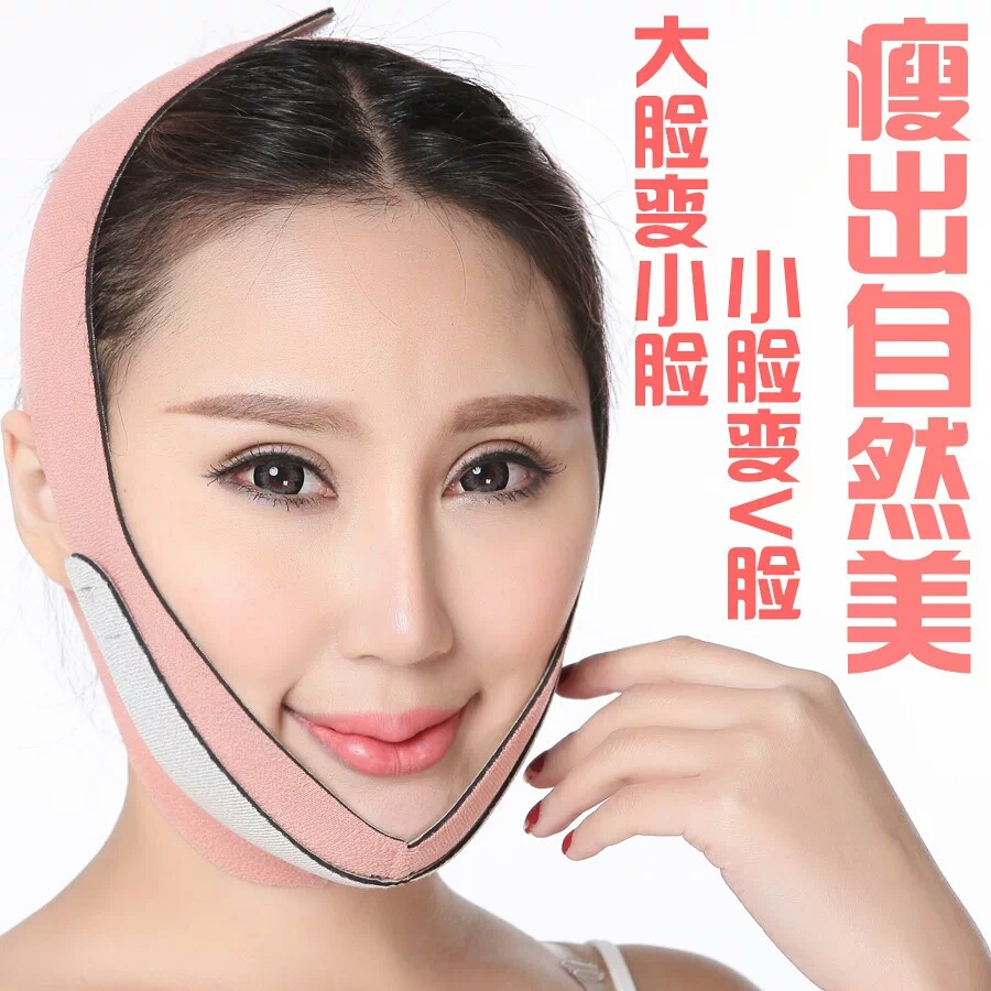 Sleep thin face with v face artifact bandage bunch of face mask tyra face firming facial thin double chin health care body massage beauty thin face mask the treatment of masseter double chin mask slimming bandage cosmetic mask korea