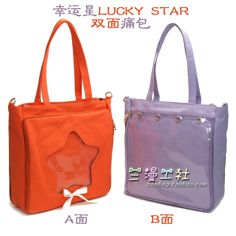 Porte-bonheur Lolita japonaise Transparent JK uniforme Itabag Double face sac à bandoulière sac à main Cosplay étudiant toile Messenger sac