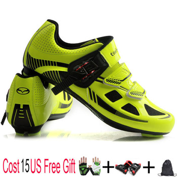 TIEBAO Professional Racing Road Bike Shoes Indoor Training Bicycle Shoes KEO SPD Cleat Road Cycling Shoes