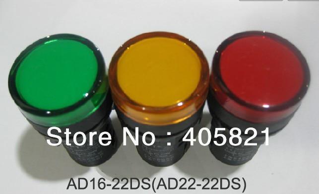 AD16-22DS(AD22-22DS) LED Lamp,Pilot Lamp,indicator Light 22MM