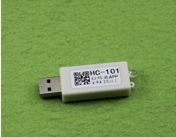 5 pcs lot free shipping usb HC 101 Bluetooth phone APP board