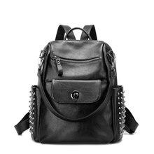 Пояса из натуральной кожи Для женщин рюкзак высокое качество элегантный дизайн студент школьная сумка для подростка Обувь для девочек ladise сумка