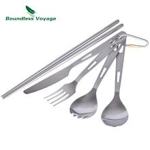Беспилотные титановые столовые приборы для кемпинга, ложка, вилка, нож, палочки для еды, портативная посуда, столовый сервиз