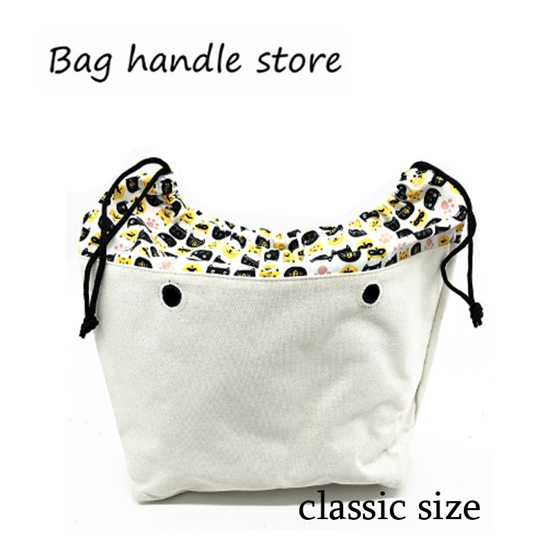 1 insert inner bag standard size for obag 2018 цена