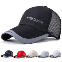 4e7286aefe3 Hot Men s Baseball Caps Mesh Multicolor Breathable Casual Adjustable Letter  Sports Mountaineering Sun Cap Summer -in Baseball Caps from Apparel  Accessories ...