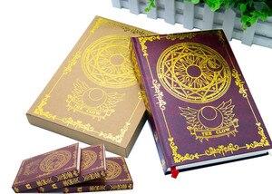 Image 2 - 2 цвета, аниме карта Captor Sakura, экшн фигурка, магический массив, с принтом, волшебный блокнот, дневник, книга, канцелярский журнал, записная книжка