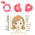 Massager Face-lift tool New Silicone Rubber Face care Slimmer Mouth Muscle Tightener Anti-aging Anti-wrinkle