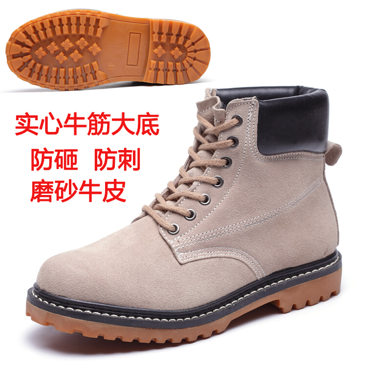 Online Get Cheap Soft Sole Work Boots Men -Aliexpress.com ...