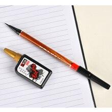 Кисть, fineliner почерк рисование эскиз каллиграфия пополнения чернил маркер кисти ручка