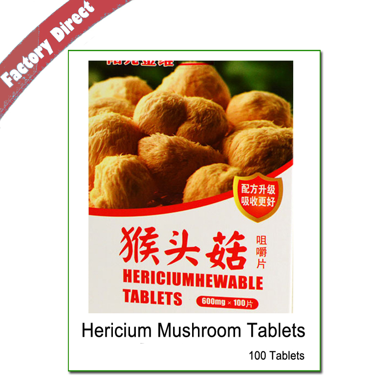 Natural Hericium Mushroom Gain Weight Product to Increase Body Weight Gain Weight For Body Relaxation