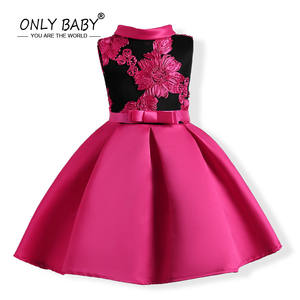 15359a0da DNSDFS Princess Elsa Dress Party Dresses for Girl Kid