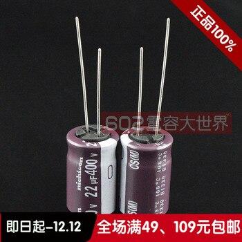 цена на 20PCS/50PCS Original nichicon capacitor 400V22uf 22uf 400v CS series of 105-degree high-frequency capacitors Free shipping