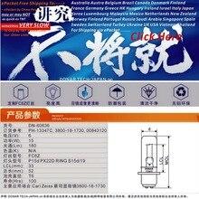 DN-60636 13347C 6 V 15 W PX22D 6V15W P15d накаливания галогеновая лампочка 00843120 Carl Zeiss 3800-18-1730 микроскопический паз лампа