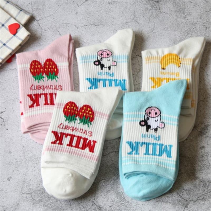 Japanese Cute Strawberry and Banana Milk Socks