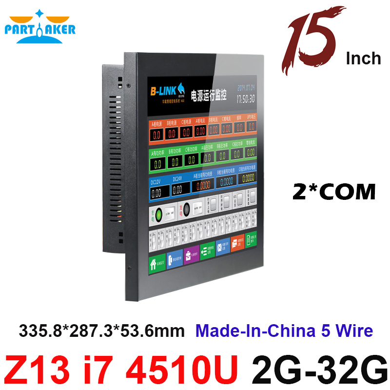 Partaker Elite Z13 15 Inch Made-In-China 5 Wire Resistive Touch Screen Intel Core I7 4510U All In One PC Touch Screen 2 RS232