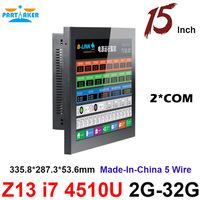 Partaker Elite Z13 15 Inch Made In China 5 Wire Resistive Touch Screen Intel Core I7