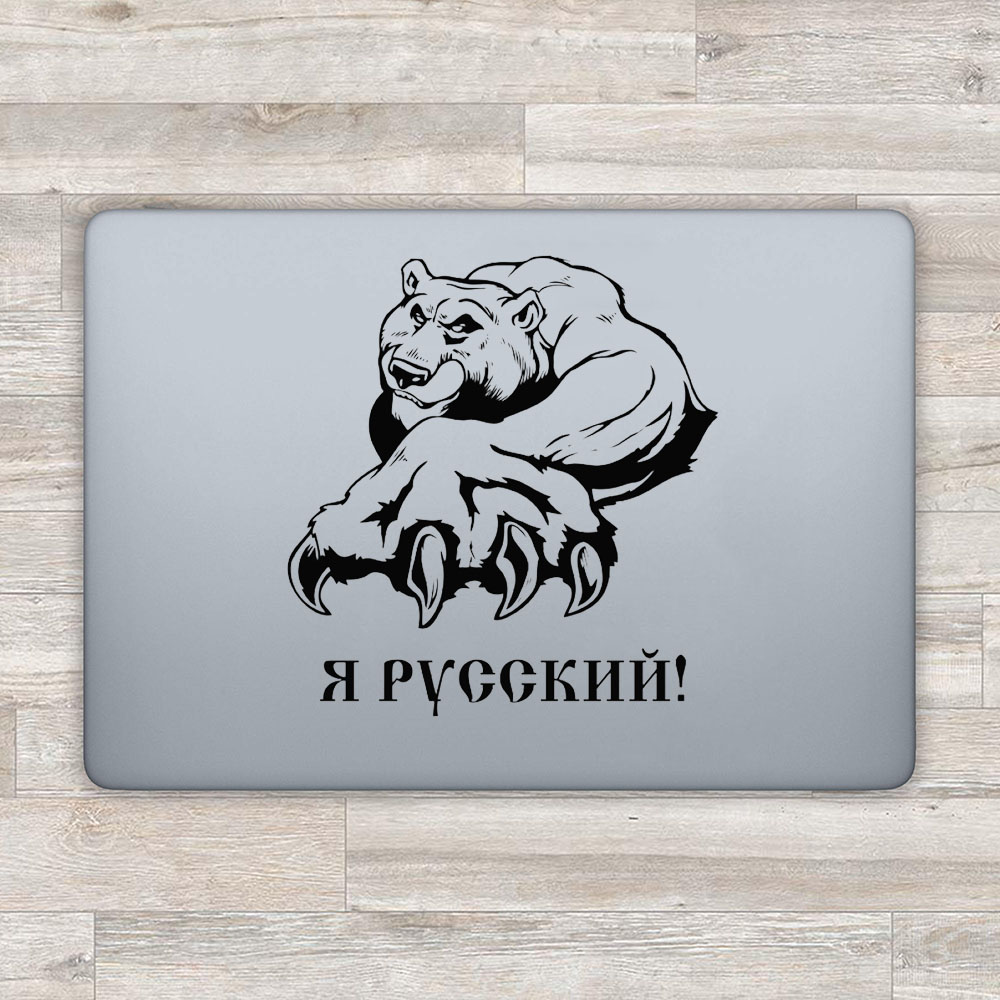Image 5 - 30*27cm I am Russian Car Sticker Russia Theme Decal Majestic Bear Stickers Waterproof Roof Decor Window Rear Windshield CL057-in Car Stickers from Automobiles & Motorcycles
