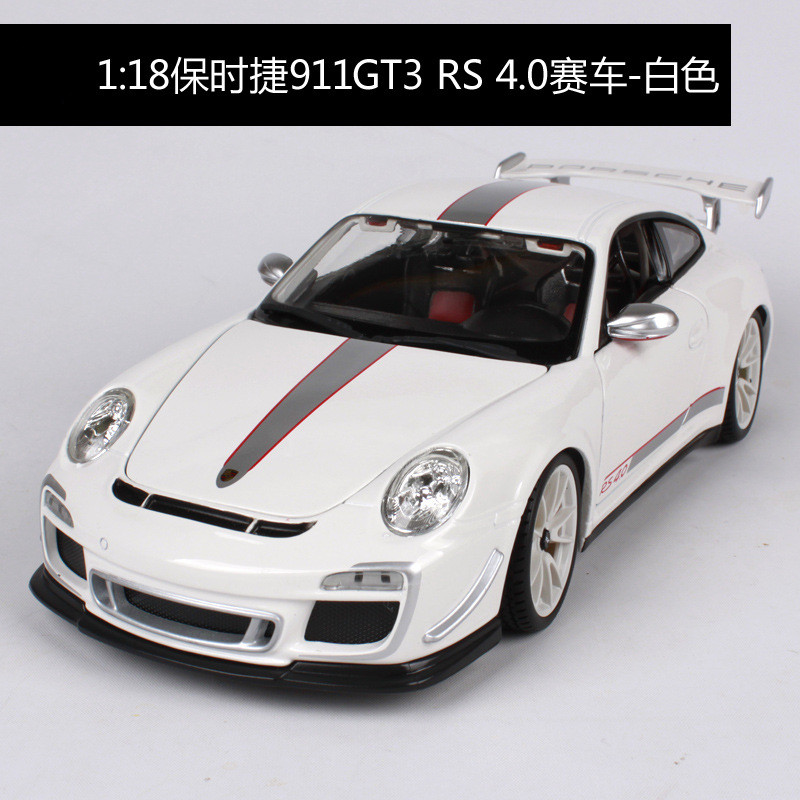 1:18 Simulation Alloy Sports Car Model Toys For 911 Gt3 Rs With Steering Wheel Control Front Wheel Steering With Original Box