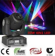 Led 4IN1 30 W Mini led spot luz principal móvil Mini luz principal móvil 30 W DMX dj 8 gobos efecto etapa luces / ktv bar discoteca
